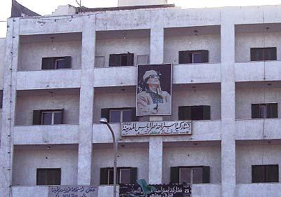 Tripoli Qhaddafy Apartment