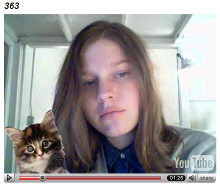 petra webcam